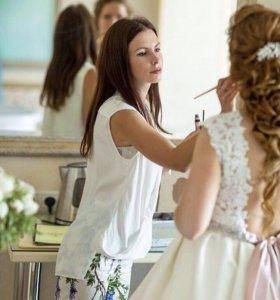 Причёски и макияж . Свадебный стилист.