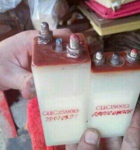 Аккумуляторы СЦС-серебро, никеле кадмиевые