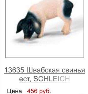 Shleich, швабская свинья ест