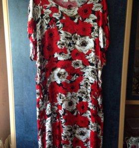 Платье накидка сарафан