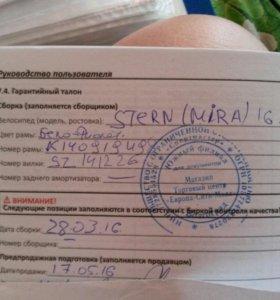 "велосипед Stern Mira 26""(Новый)"