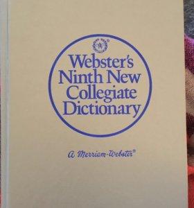 Словарь Вебстера