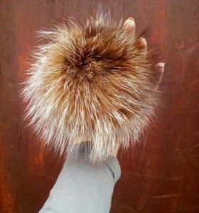 Пумпон из меха лисы травленый