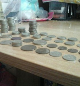 Монеты за вашу цену