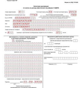 Документы и документики, услуги машинописи