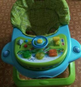 Ходунки Babycare