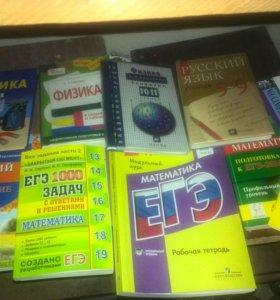 Учебники ЗА 10 И 11 класс
