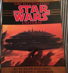 Артбук Star Wars Звёздные Воины