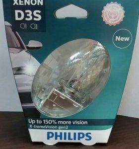 Лампа Philips D3S X-TremeVision gen2 +150%