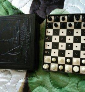 Дорожные шахматы (СССР, Химкинский речной вокзал)