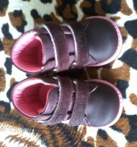 ботиночки первые шаги ортопедические