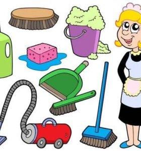 Генеральная уборка квартир и домов ,глажка белья