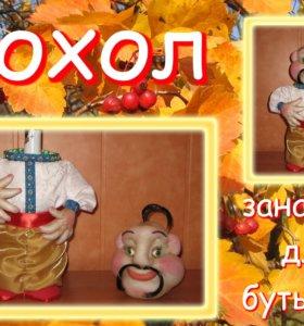 Кукла мини-бар.