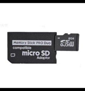 Адаптер для PSP под microSD новый