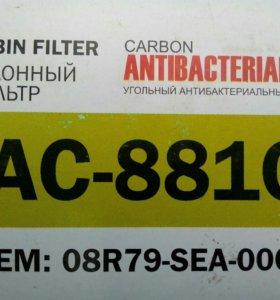 Фильтр салонный угольный AC-881C HONDA CIVIC,ACCOR