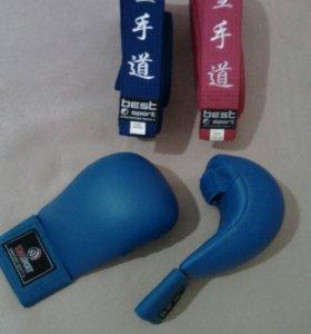Перчатки защита для рук и пояса каратэ