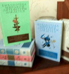 Мировая литература для детей