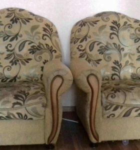 Два кресла срочно