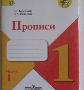 книги, учебная литература