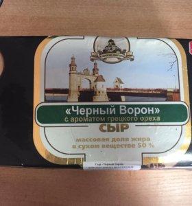 Сыр Чёрный Ворон ( грецкий орех )