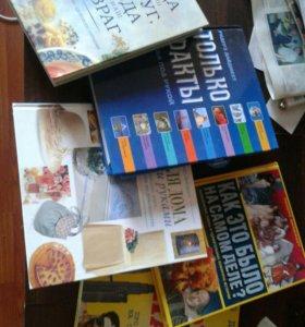 Коллекция книг Ридерз Дайджест