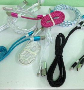 Распродажа кабель USB iphone 5-7