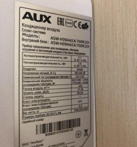 Сплит-система AUX LK 700 inverter