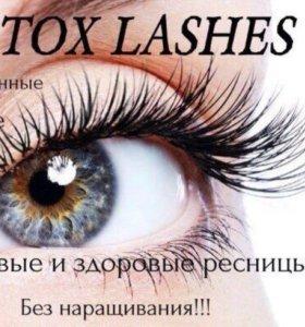 Botox  Ресниц