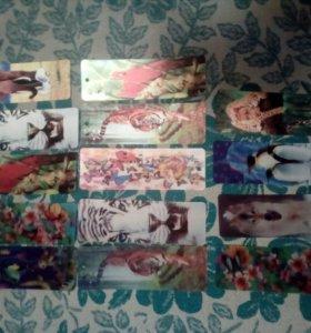 Закладки для учебников