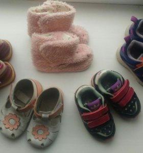 Обувь на первые шаги! р.19-20