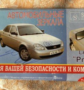 Правое зеркало Приора 2008 г.выпуска