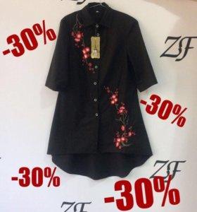 Рубашка удлиненная по супер цене 👌