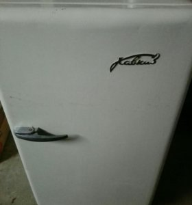 Холодильник «Кавказ»