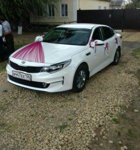 Прокат авто на свадьбу