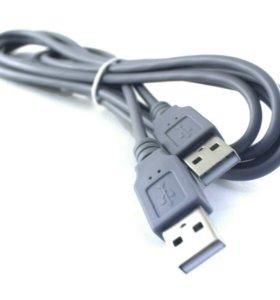 Кабель USB 2.0 AMAM штекер-штекер 1,8 м Arbacom