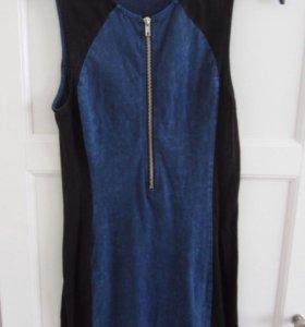 Платье обтягивающее H&M