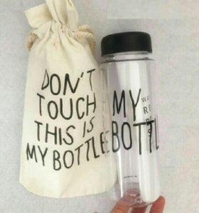 Бутылочка My Bottle. С мешочком.