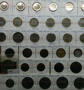 Монеты от царской России до современных
