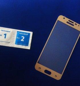 Защитное стекло для Samsung Galaxy J5 Prime