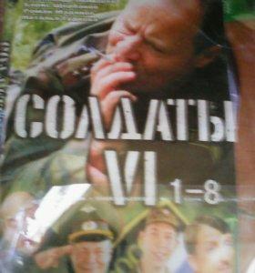 Диски 1 диск 50 рублей