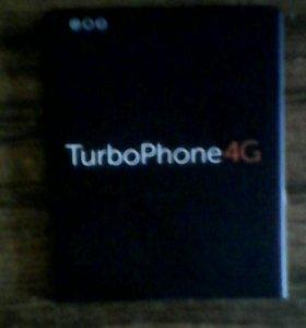 Батарея турбофон компакт 210