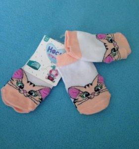 Новые ,детские носочки .