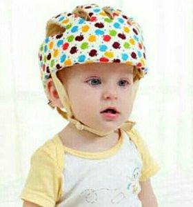 Защитный шлем для малышей новый
