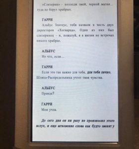 "Сенсорная электронная книга 7"""