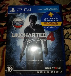 Uncharted4:Путьвора [PS4]