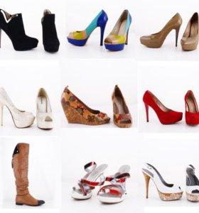 Туфли, сапоги, босоножки