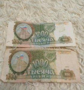 Банкноты 1993 года.