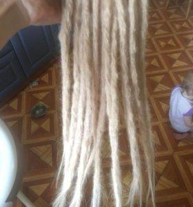 Дреды из натуральных волос (новые) 17 штучек