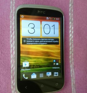 HTC Disaer C