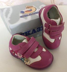 """Ботинки. Полуботинки. Обувь на малышей """"Сказка"""""""